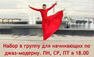 2011 2012 студия танцев племя тел 063 233 244